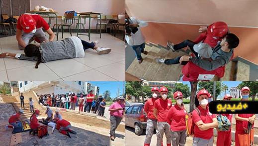 الزلازل والكوارث الطبيعية.. محور يوم دراسي تطبيقي من تنظيم الهلال الأحمر بالناظور