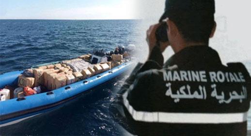 عناصر البحرية الملكية تعتقل أفراد شبكة للاتجار الدولي في المخدرات من جنسيات إسبانية