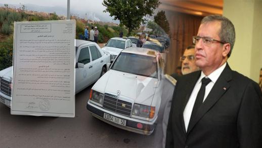 عامل الناظور يصدر قرارا جديدا يهم سائقي سيارات الأجرة والمسافرين