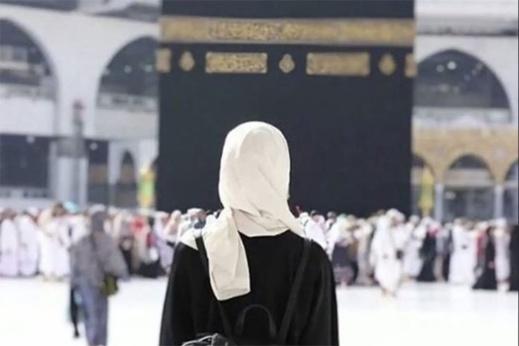 السعودية تسمح للنساء بالاختلاط بالرجال في الحج بدون محرم