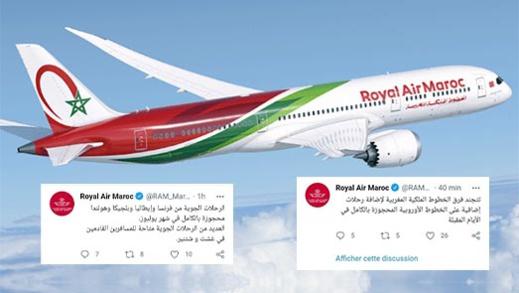 بعد يومين على المبادرة الملكية.. الخطوط الجوية المغربية تعلن عن إجراءات جديدة