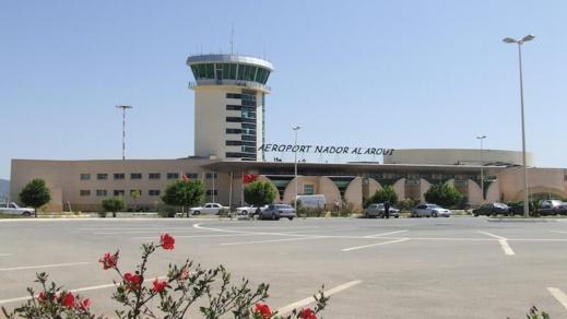 مطار الناظور العروي يحصل على علامة الجودة للمجلس الدولي للمطارات