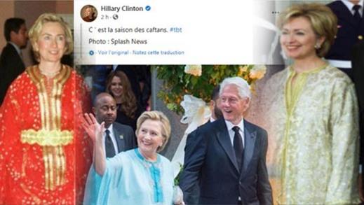 هيلاري كلينتون تقدم دعاية كبيرة للمغرب بالقفطان التقليدي