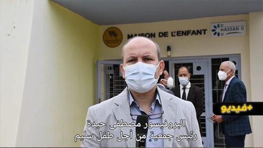 سليل أزغنغان البروفيسور مصطفى حيدة يدعم الأطفال المرضى لاجتياز امتحانات الموحد