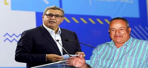 أبرشان يهدد بانهيار حزب التجمع الوطني للأحرار بالناظور