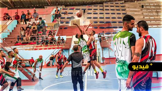 شاهدوا.. شباب الريف الناظوري والوداد الرياضي الناظوري لكرة السلة في مباراة ودية بطريقة عالمية