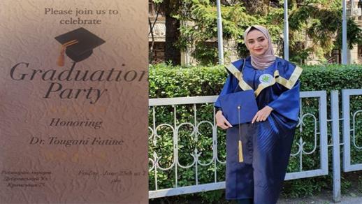 حفيدة عائلة صبار  فاتن التوكاني تحصل على شهادة الدكتوراه في الطب تخصص جراحة وتقويم الاسنان