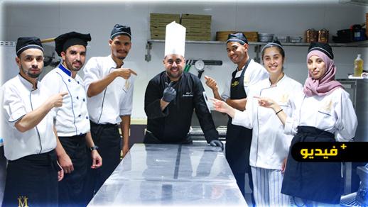 الشاف زكرياء.. مسار طباخ أبدع في المجال ليصبح أحد أفضل المشتغلين في المجال