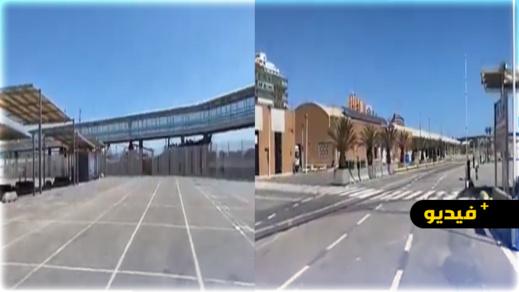 شاهدوا.. ميناء ألميريا نقطة العبور بين إسبانيا والمغرب لا طير يطير ولا وحش يسير