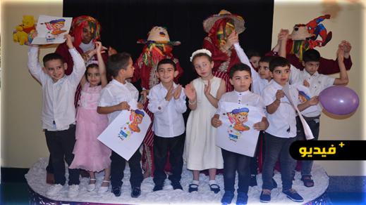 """جمعية """"فخر"""" للتوحد بالناظور تحتفي بالفوج الثالث من الأطفال الملتحقين بالمدرسة"""