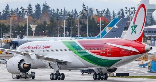 طائرات الخطوط الملكية المغربية تلغي رحلات الإياب لهذا السبب