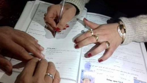 لجنة العدل تصادق على قانون ينهي معاناة مغاربة العالم مع عقود الزواج