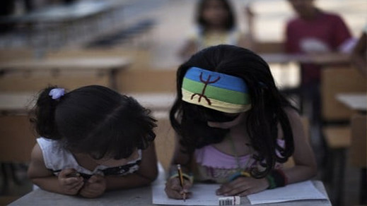 القانون الجديد للحالة المدينة يفرض كتابة الأسماء بالأمازيغية