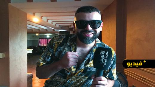 الفنان ريفيو يعلن عن فتح باب الترشح للمشاركة في تصوير فيديو كليب أغنية سلمى
