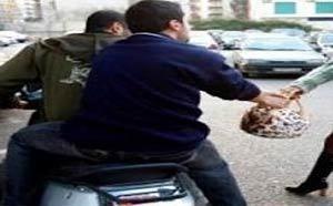 مع اقتراب عيد الفطر.. تزايد مُهْوِل لعمليات السّطْو والسرقة على المواطنين بالناظور