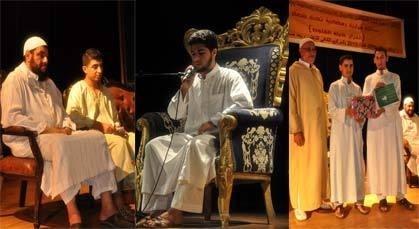 القرآن حياة القلوب أمسية قرآنية في المركب الثقافي بالناظور
