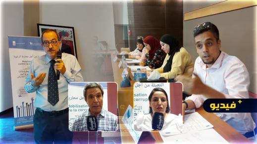 ترانسبرانسي تعبئ فعاليات المجتمع المدني وموظفي الإدارات بالناظور ضد الرشوة