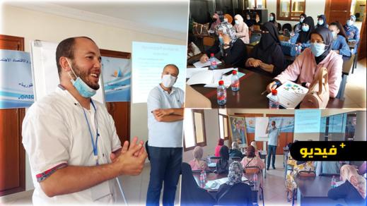دورة تكوينية حول النظام الضريبي للتعاونيات والمقاولات من تنظيم المبادرة المغربية للعلوم والفكر