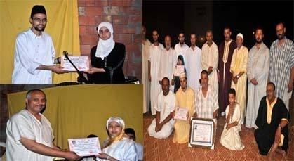 مسجد الرحمة بزايو يحي ليلة القدر ويحتفل بالفائزين بمسابقة حفظ القرآن