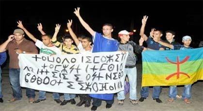 """نشطاء """"تاوادا"""" يحتجون أمام البرلمان ضد تهميش وإقصاء أمازيغ ليبيا"""