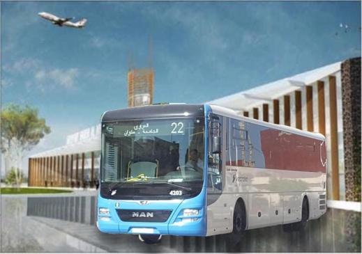 افتتاح المحطة الجديدة لمطار العروي بالناظور يوم الجمعة ومطالب من أجل ربطها بوسائل النقل