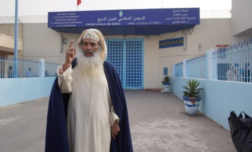 كورونا يحصد روح الشيخ السلفي أبوالنعيم