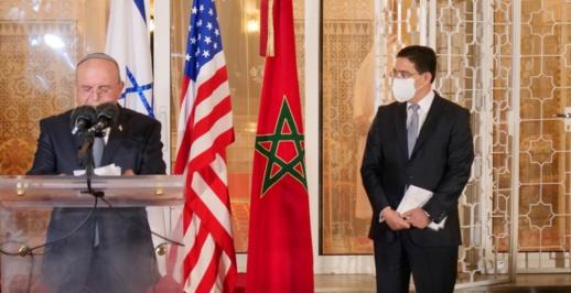 بوريطة يتسلم دعوة رسمية من وزير الخارجية الإسرائيلي