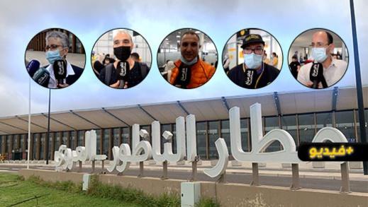 شاهدوا.. أجواء انطلاق المحطة الجديدة لمطار الناظور العروي