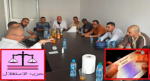 الشيك مقابل التزكية.. مستشار جماعي يفجر فضيحة سياسية داخل حزب الاستقلال بالدريوش