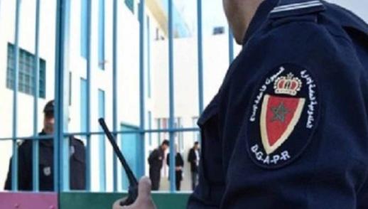 إدارة السجون تعلن عن منع زيارة السجناء لهذا السبب