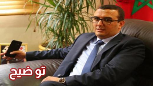 """وزير الشغل يوضح حقيقة تنظيم مباريات توظيف """"على المقاس"""""""