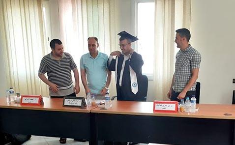 الطالب الباحث منتصر دحماني ينال دبلوم ماستر التدبير السياسي والإداري بميزة مشرفة