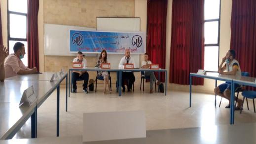 الرابطة الوطنية للمقاولين الشباب تهيكل فرعها بجهة الشرق