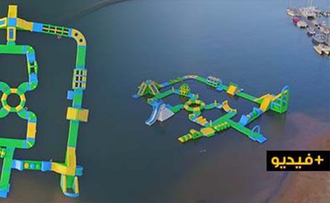 هذا موعد افتتاح فضاء الألعاب المائية بالناظور
