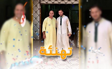 تهنئة لعائلتي الحرشاوي وأزيلا بمناسبة زفاف العروسين محمد وياسمين