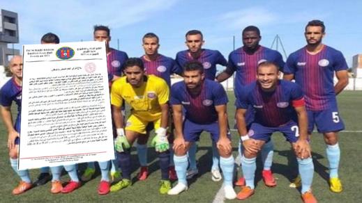 فريق الفتح الرياضي يصدر بلاغا ناريا ويطالب بفتح تحقيق في مهزلة لقاء النادي المكناسي والمسيرة