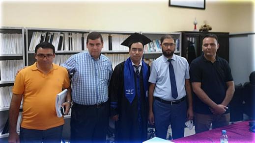 حميد مقدلاد يناقش رسالته لنيل شهادة الماستر في قانون العقار والتعمير
