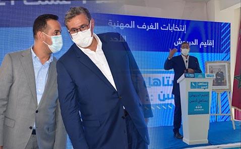 أخنوش يترأس لقاء تواصليا بالدريوش دعما لمرشح الغرفة الفلاحية إسماعيل شنوف