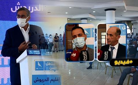 """أخنوش يُعطي من إقليم الدريوش حملة دعم مرشحي """"الأحرار"""" لانتخابات الغرف المهنية بجهة الشرق"""