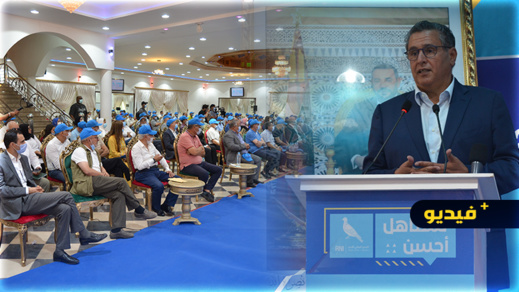 لقاء يجمع أمين عام التجمع الوطني للأحرار أخنوش بمنتخبي الحزب بإقليم الناظور