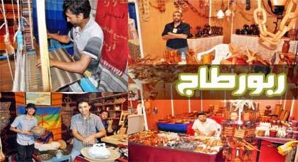 معرض الصناعة التقليدية بالناظور.. فضاء للصُّنّاع المغاربة لإبراز إبداعاتهم الحِرَفِية