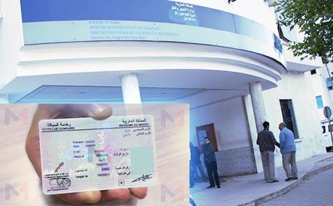 يهم الناظوريين.. وزارة النقل تخصص وكالاتين جديدتين لإيداع ملفات تبديل رخص السياقة
