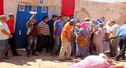 عائلة الحمداوي بجماعة اولاد ستوت دوار مسوسات تطالب وزير العدل والحريات لإنصافها