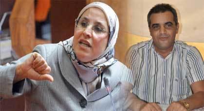 بسيمة الحقاوي تعفي مدير التعاون الوطني بالناظور من مهامه