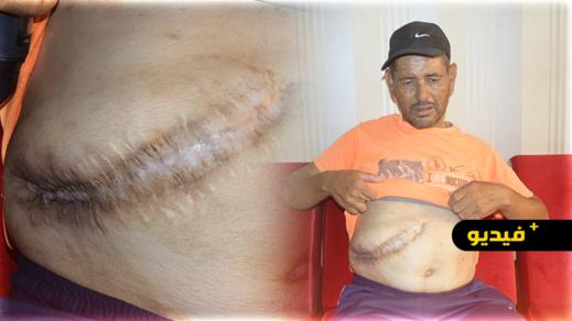 حالة إنسانية.. مريض من الناظور يوجه ندائه إلى المحسنين من أجل مساعدته على العلاج
