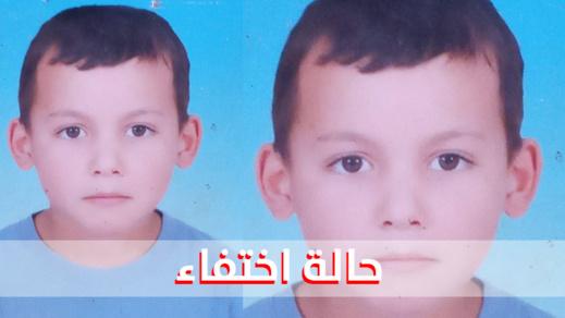 نداء.. عائلة من تمسمان تبحث عن طفلها الذي اختفى بمليلية المحتلة في ظروف غامضة
