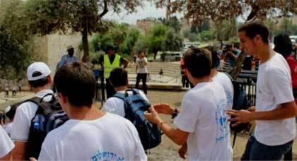 تأييد ومعارضة شَابَا موضوع لقاء نشطاء أمازيغ بوفد إسرائيلي بالمغرب أواخر غشت الماضي