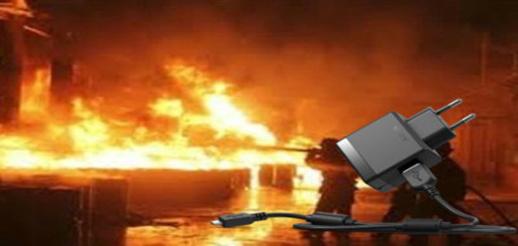 احتراق منزل بمدينة الحسيمة بسبب شاحن الهاتف