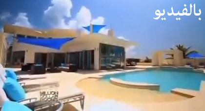 حكاية قصر مليونير مغربي بميامي كلفه خمسة ملايير سنتيم