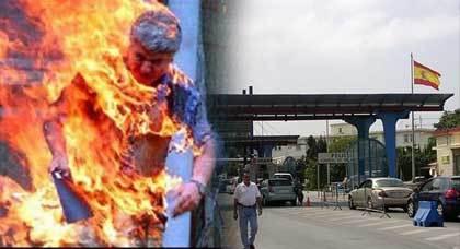 حجز بضاعة أحد المُهرّبين من طرف الجمارك يؤدي إلى إحراق جسده احتجاجا بباب سبتة